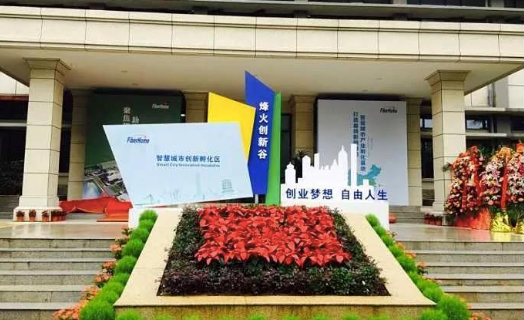 CICT-HB Expands Overseas with Acceleration of China's Economic Transformation and Upgrading