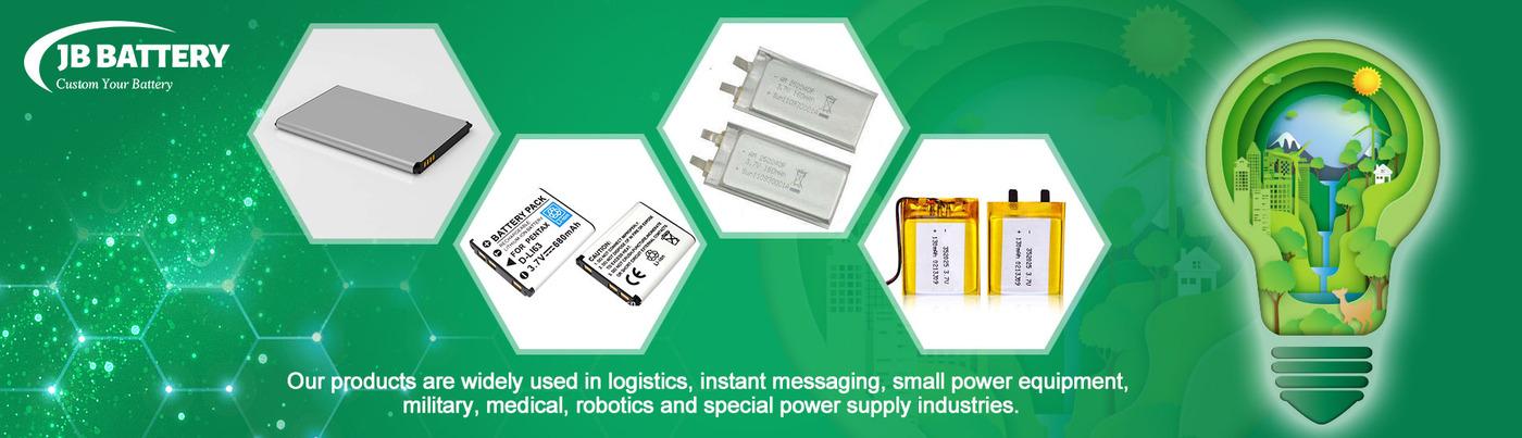 Huizhou JB Battery Technology Ltd.
