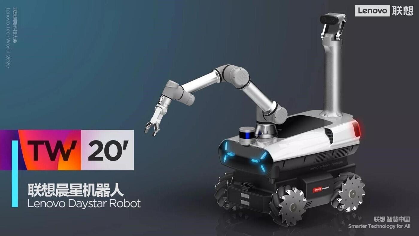 Lenovo Daystar Robot
