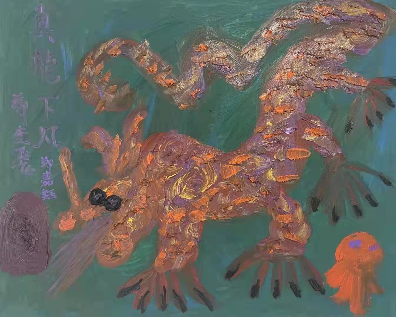 Zheng Kuifei Emerged As One Of The Four Most Valuable Post-70s Oil Painters In The World